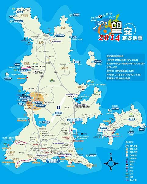 2014安旅遊地圖