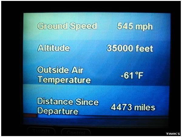 飛在3萬英呎的天空