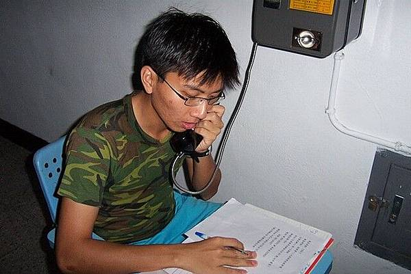 On Call...