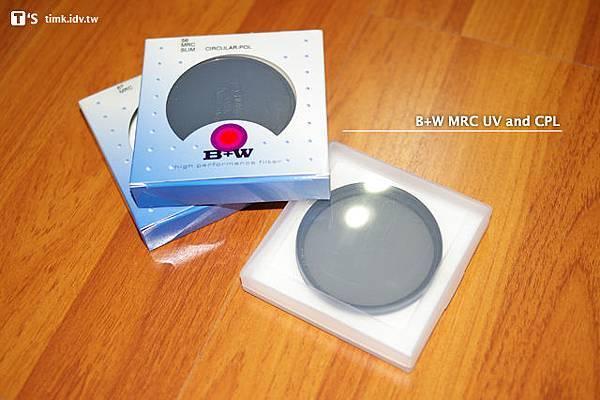 B+W MRC UV + CPL