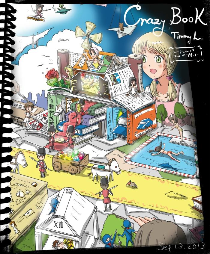 CrazyBook