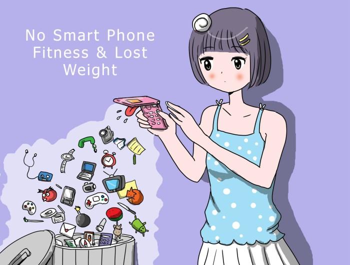 No Smart Phone