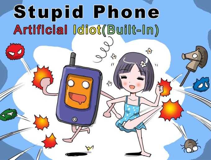 Stupid Phone