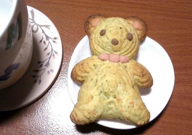 bear scone