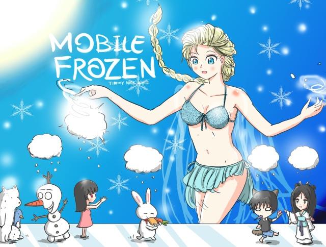 MobileForzen