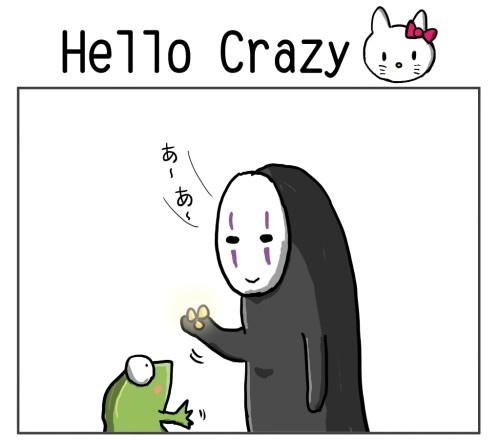 0705-HelloCrazy-5_0