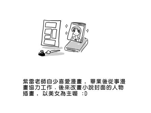 ZiLeiEat_Book-500w_02
