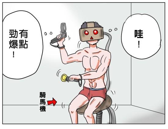VR_GM05-Sim_4