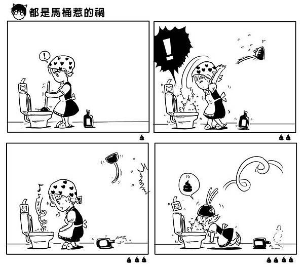 Toilet-700