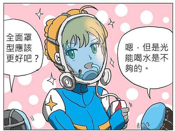 gas mask drinker_3.jpg
