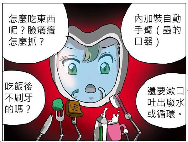 gas mask drinker_4.jpg