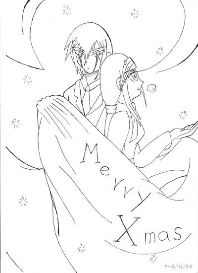 2006聖誕賀圖(金書組)