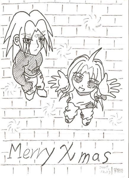 2007聖誕賀圖(?書組)