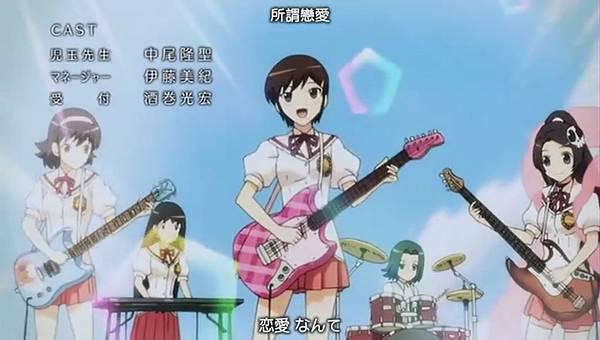攻略之神OVA ED