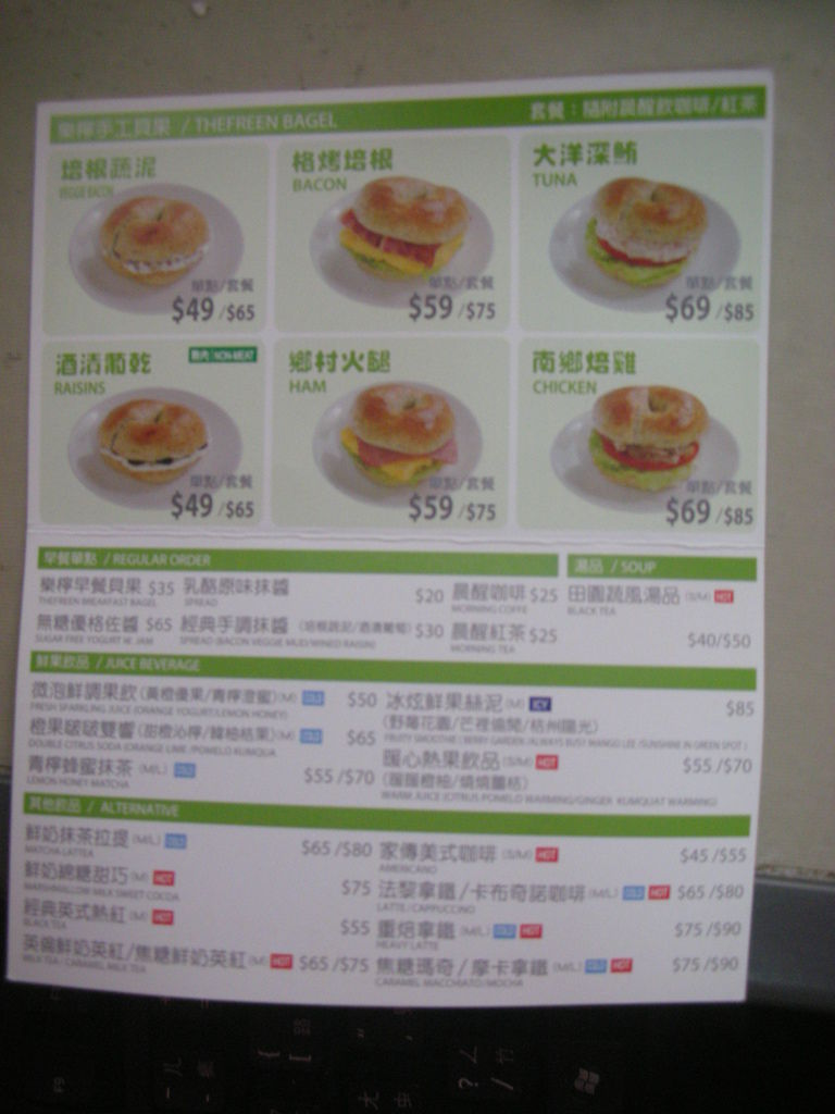 樂檸漢堡5