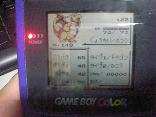 DSCN3646