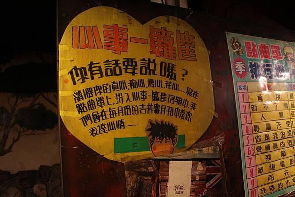 店內環境05.JPG