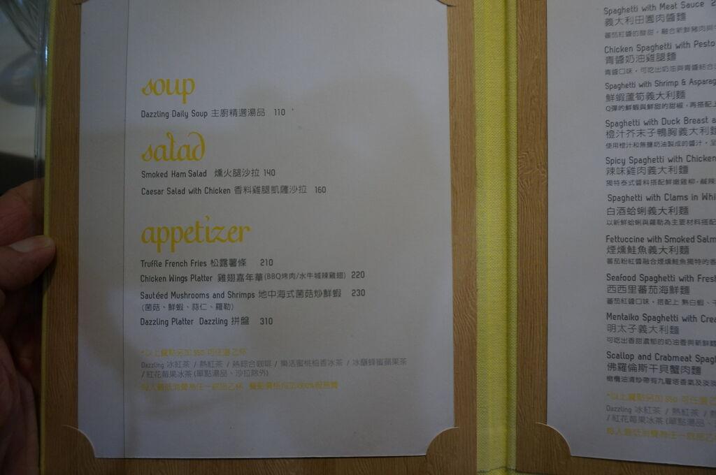 DSC09559.JPG