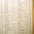 DSC08617_1.jpg