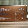 副本DSC09361_1.JPG