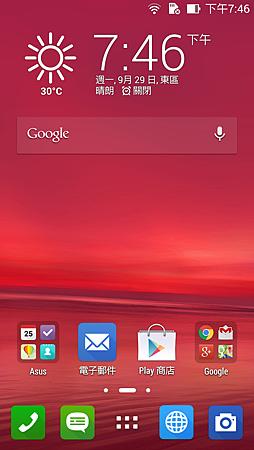 Screenshot_2014-09-29-19-46-02.png