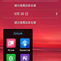 Screenshot_2014-09-29-19-48-01.png