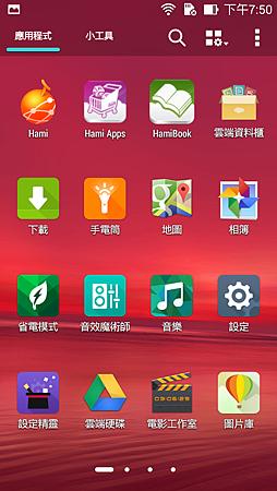 Screenshot_2014-09-29-19-50-32.png