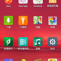 Screenshot_2014-09-29-19-50-32.png