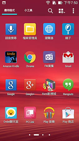 Screenshot_2014-09-29-19-50-45.png