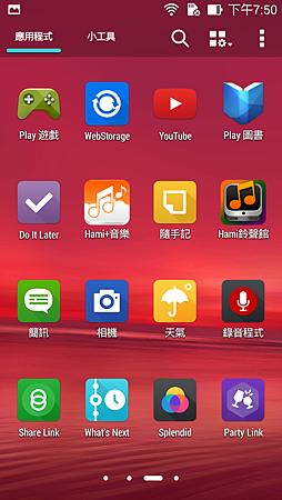Screenshot_2014-09-29-19-50-51.png