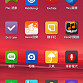 Screenshot_2014-09-29-19-50-51.png
