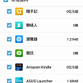 Screenshot_2014-09-29-19-52-12.png
