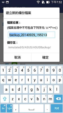 Screenshot_2014-09-29-19-52-23.png