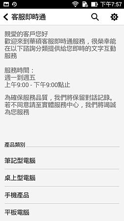 Screenshot_2014-09-29-19-57-03.png