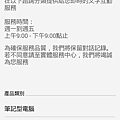 Screenshot_2014-09-29-19-57-03.png