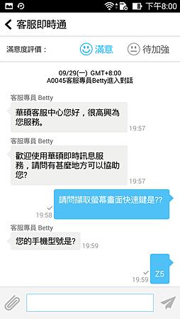 Screenshot_2014-09-29-20-00-49.png