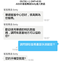 Screenshot_2014-09-29-20-00-49.png