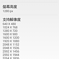 Screenshot_2014-09-29-20-13-32.png