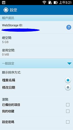 Screenshot_2014-09-30-03-21-28.png