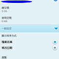 Screenshot_2014-09-30-03-21-28.png