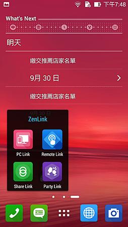 副本Screenshot_2014-09-29-19-48-01.png