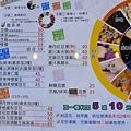 DSC08080_1.jpg