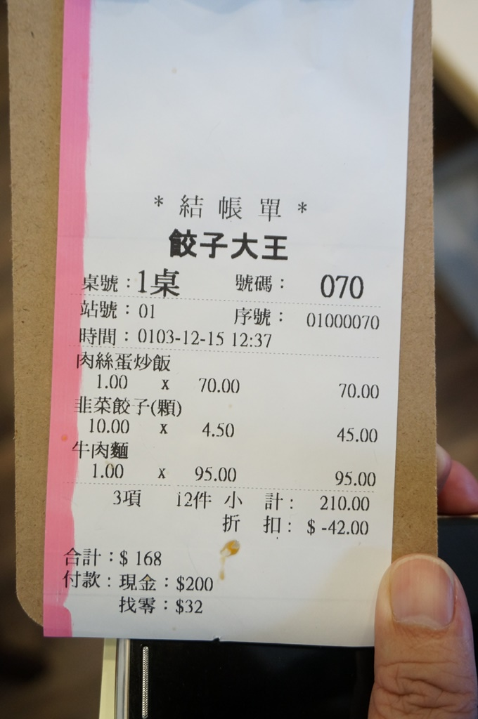 DSC04607_1.JPG