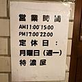 DSC09973_1_1.jpg
