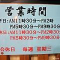 DSC00686_1_1.jpg