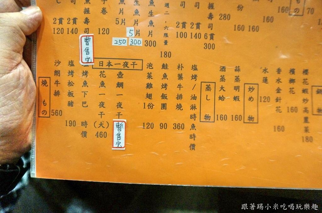 DSC02099.jpg