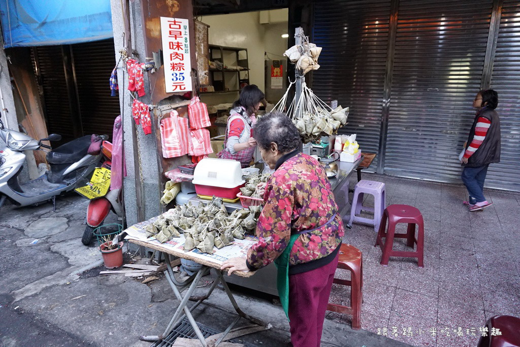 大同初一数学辅导视频新竹美食|西市古早味肉粽-隐藏在市场内阿嬷美味回忆棕子(城隍庙小吃大同220電壓電鍋