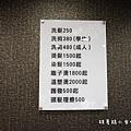 DSC08753.JPG