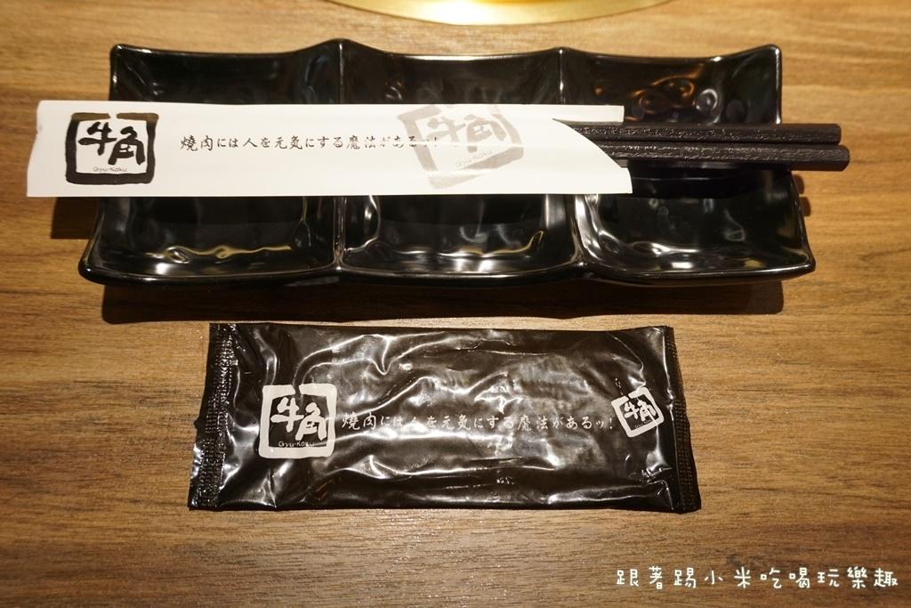 DSC02810.JPG