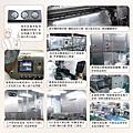 點線麵工廠(1).jpg